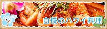 menu_bnr01