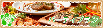 menu_bnr04